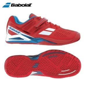 バボラ(Babolat) テニスシューズ(メンズ) プロパルスBPM オムニ&クレーコート用 BAS-1582