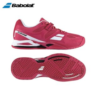 バボラ(Babolat) テニスシューズ(レディース) プロパルスBPM オムニ&クレーコート用 BAS-1571