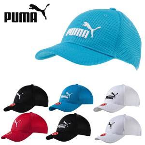 プーマ PUMA メッシュキャップ ジュニア 帽子 021036|himaraya