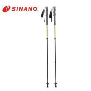 シナノ SINANO トレッキング ステッキ I字型 2本組 VIPトレイル120 16S-10GRN|himaraya
