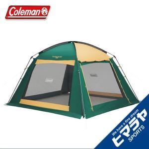 コールマン スクリーンテント スクリーンキャノピージョイントタープ3 2000027986 Coleman|himaraya
