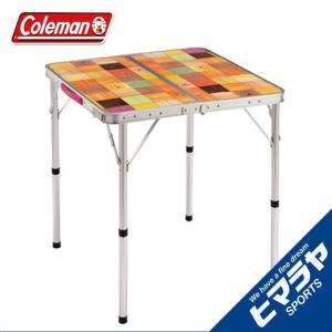 コールマン アウトドアテーブル 小型テーブル ナチュラルモザイクリビングテーブル/60プラス 200...