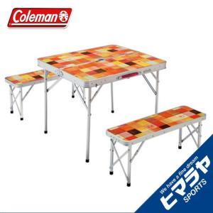 コールマン テーブルチェアセット ナチュラルモザイク ファミリーリビングセット ミニプラス 2000...