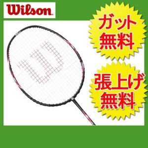 ウイルソン Wilson バドミントンラケット 未張り上げ BLAZE SX9600 WRT871420 himaraya