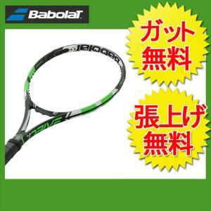 バボラ ( Babolat ) テニス 硬式ラケット 未張り上げ ( メンズ レディース ) PURE DRIVE 100 BF101250