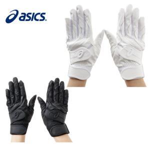 アシックス asics 野球 バッティンググローブ 両手用 メンズ バッティング用手袋 高校野球対応 BEG26H|himaraya