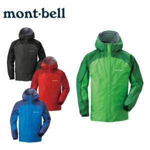 モンベル mont bell レインジャケット メンズ サン...