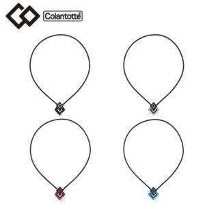 コラントッテ 磁気ネックレス メンズ レディー...の関連商品4