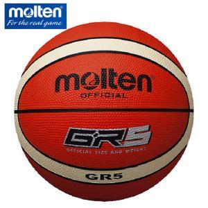 モルテン molten バスケットボール 5号球 GR5 BGR5-OI|himaraya