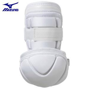 ミズノ MIZUNO 野球 エルボガード 高校野球対応 アームガード 左右兼用 1DJPG10001|himaraya