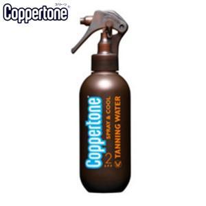 コパトーン Copperton UVケア用品 タンニングウォーターSPF2 顔・からだ用 日焼け用化粧水 18570|himaraya