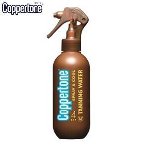 コパトーン Copperton UVケア用品 タンニングウォーターSPF4〈化粧品〉 18587|himaraya