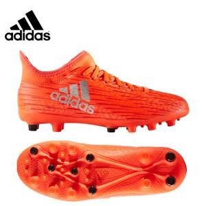 【クリアランス】 アディダス adidas サッカー スパイク ジュニア 子供 エックス 16.3-ジャパン HG J KDF49 AQ3651|himaraya