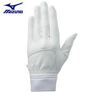 ミズノ MIZUNO 守備用手袋 メンズ 左手用 グローバルエリート Zero Space ゼロ スペース 片手 高校野球ルール対応 1EJED18010|himaraya