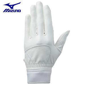 ミズノ MIZUNO 守備用手袋 メンズ 右手用 グローバルエリート ZeroSpace ゼロ スペース 片手 高校野球ルール対応 1EJED18110|himaraya