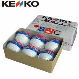 ケンコー kenko ソフトボール ボール 2号 試合球 KENKO2号箱 S2CP6NEW|himaraya