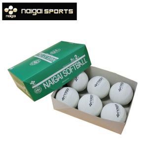 ナイガイ ソフトボール ボール 2号 試合球 ナイガイソフトボール 検定2号 箱 S2CSN|himaraya