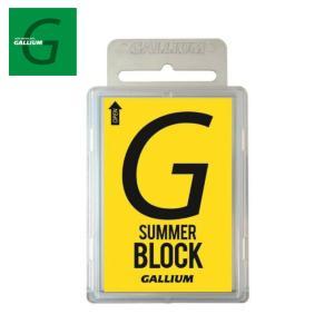 ガリウム ワックス サマーゲレンデ専用ワックス SUMMER BLOCK SW2148 GALLIU...
