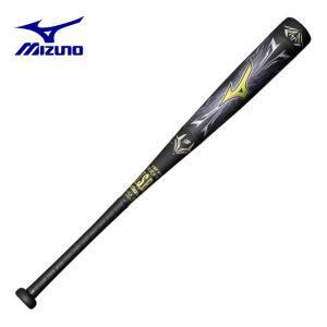 ミズノ ( MIZUNO ) 野球 少年軟式バット ( ジュニア )  少年軟式用 ビヨンドマックス メガキング限定カラー(FRP製) 1CJBY11776