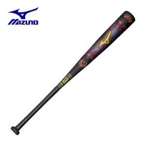 ミズノ ( MIZUNO )  野球 少年軟式バット ( ジュニア )  少年軟式用 ビヨンドマックス メガキング限定カラー(FRP製) 1CJBY11778