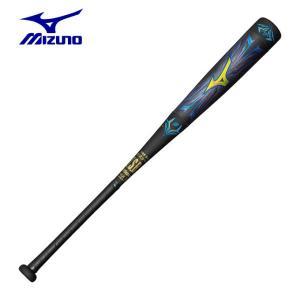 ミズノ ( MIZUNO )  野球 少年軟式バット ( ジュニア )  少年軟式用 ビヨンドマックス メガキング限定カラー(FRP製) 1CJBY11780
