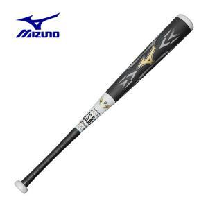 ミズノ ( MIZUNO )  野球 少年軟式バット ( ジュニア )  少年軟式用 ビヨンドマックス エクスパンド(FRP製) 1CJBY11976