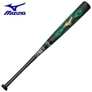 ミズノ ( MIZUNO ) 野球バット ( ジュニア ) 少年軟式用 ビヨンドマックス エクスパンド(FRP製) 1CJBY11980