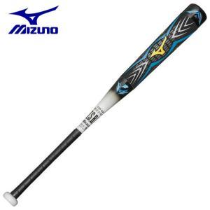ミズノ ( MIZUNO ) 野球バット ( ジュニア ) 少年軟式用 ビヨンドマックス オーバル(FRP製) 1CJBY11879