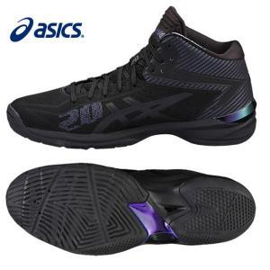 アシックス asics バスケットボールシューズ TBF25G-9042 GELBURST 20th Special Edition ゲルバースト20 メンズ レディース