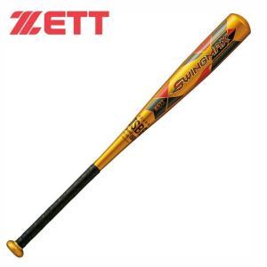 ゼット ZETT 野球 少年軟式バット ジュニア バット  スイングマックス BAT75725|himaraya