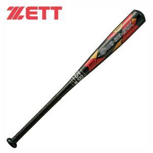 ゼット ZETT 野球 少年軟式バット ジュニア バット  スイングマックス BAT75722|himaraya
