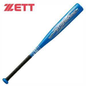 ゼット ZETT 野球 少年軟式バット ジュニア バット  HITMACHINE ヒットマシーン BCT77775|himaraya
