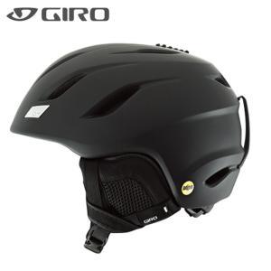 ジロ GIRO スキー スノーボード ヘルメット ナイン ミップス NINE MIPS A FIT ウィンタープロテクター|himaraya