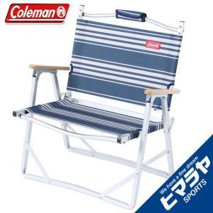 コールマン アウトドアチェア ファイアープレイスフォールディングチェア 2000031288 ネイビーボーダーシリーズ Coleman|himaraya