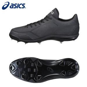 アシックス 野球スパイク 金歯スパイク 埋め込み式 メンズ アイスタンド SFS210 asics|himaraya