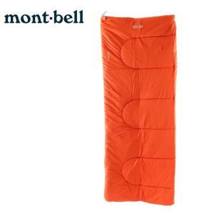 モンベル シュラフ 寝袋 封筒型 ファミリーバッグ #1 1121188 mont bell mont-bell himaraya