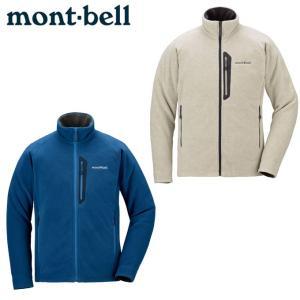 モンベル ( mont bell ) フリース ジャケット メンズ クリマプラス200 ジャケット Men's メンズ 1106580|himaraya