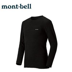 モンベル ( mont bell ) アンダーシャツ 長袖 メンズ スーパーメリノウールEXP. ラウンドネックシャツ Men's 1107581|himaraya