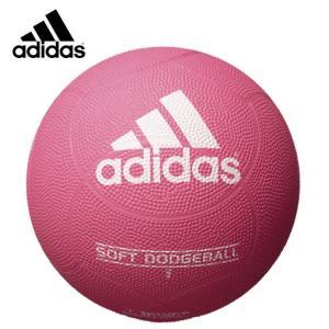 アディダス ソフトドッジボール ジュニア AD210P adidas|himaraya
