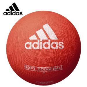 アディダス ソフトドッジボール ジュニア AD210R adidas|himaraya
