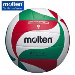 モルテン molten バレーボール練習球4号 ミシン縫いバレーボール V4M2000|himaraya