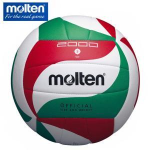 モルテン molten バレーボール練習球5号 ミシン縫いバレーボール V5M2000|himaraya