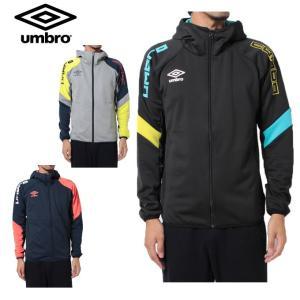 アンブロ  UMBRO  サッカーウェア ウィンドブレーカー  メンズ  COMBO MOKU-TR FDDジャケット UBA2661 himaraya