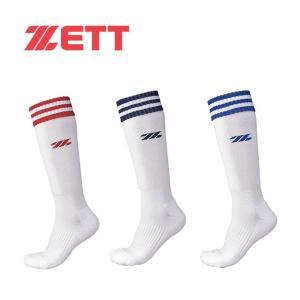 ゼット ZETT ソフトボール ソックス メンズ レディース ハイソックス BK1370MA|himaraya