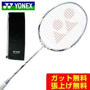 ヨネックス YONEX バドミントンラケット 未張り上げ メンズ レディース ナノレイ750 NR750-049|himaraya