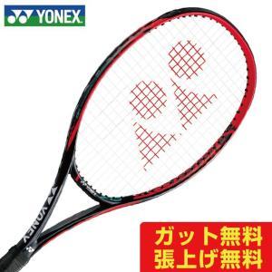 ヨネックス 硬式テニスラケット vコア sv98 VCSV98-726 YONEX|himaraya