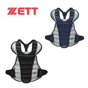 ゼット ZETT キャッチャー防具 プロテクター 軟式用 軟式用プロテクター BLP3230 【メーカー取り寄せ】|himaraya