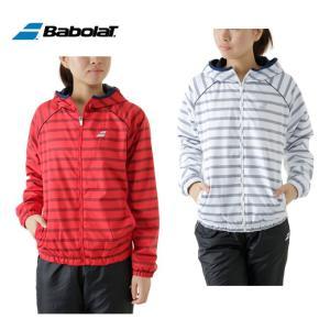 バボラ ( Babolat )  テニス ( レディース )  ウインドブレーカージャケット BAB-4682W