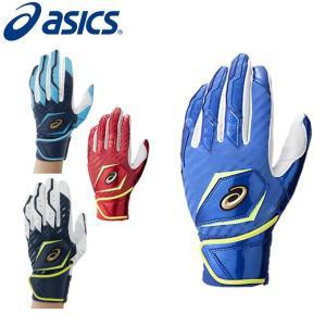 アシックス 野球 両手用バッティンググローブ SPEED AXEL バッティング用手袋 両手 BEG160 asics|himaraya