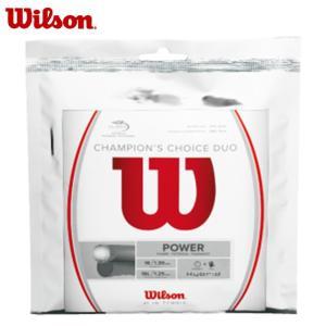 ウィルソン テニスガット 硬式 単張り ハイブリット チャンピオンズチョイス WRZ997900 wilson|himaraya